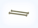 Metal Wheel Drive Shafts (2PCS)