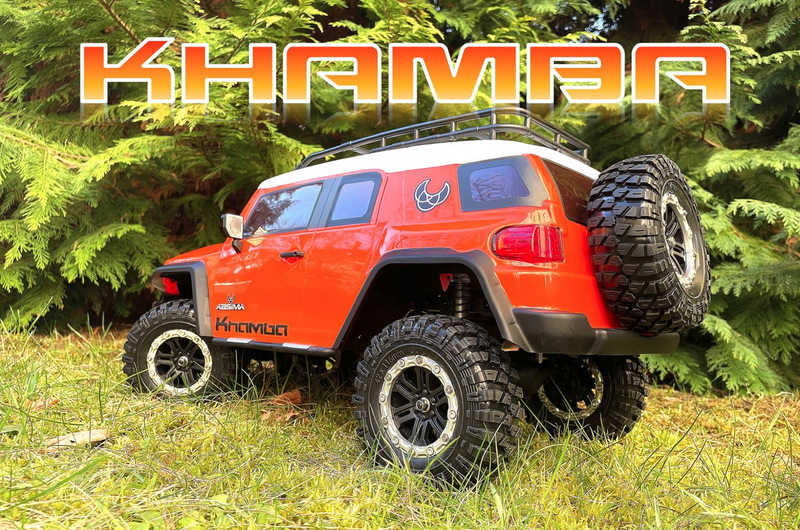 "1:10 EP Crawler CR3.4 ""KHAMBA"" ORANGE RTR - Image 1"